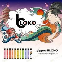 GIPPRO BLOKO 霧化棒 一次性電子煙 (可吸800口) (任選優惠: 6支$230、10支$350、20支$650)